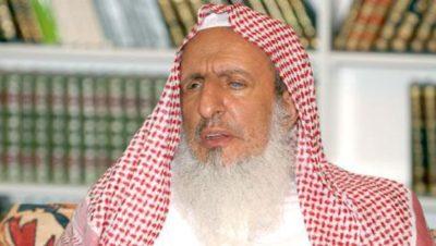 gran mufti