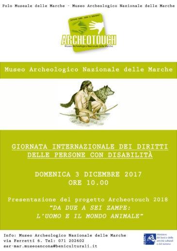 archeotouch